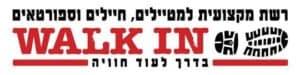 logo-brands00006