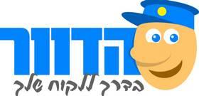 logo-brandsty00009