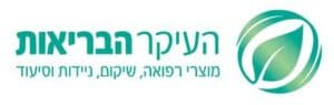 logo-brandsty00018