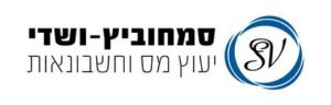 logo-brandsty00023