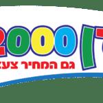 לוגו-עידן-2000-חדש-2019-01